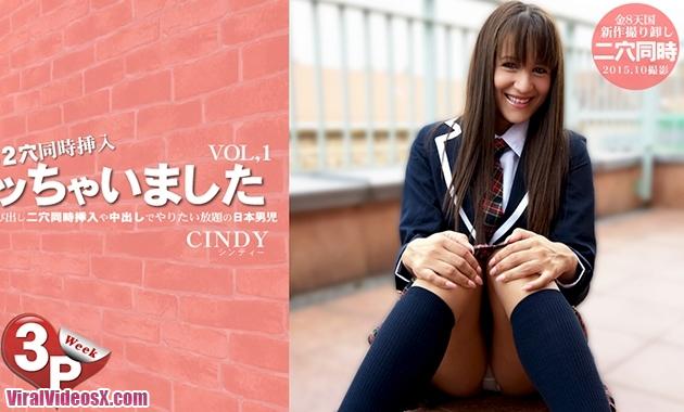 Kin8tengoku Cindy 1376